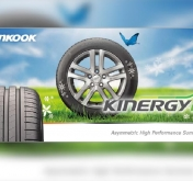 Les pneus Hankook primés par le site internet « Which ? »Les pneus Hankook primés par le site internet « Which ? »